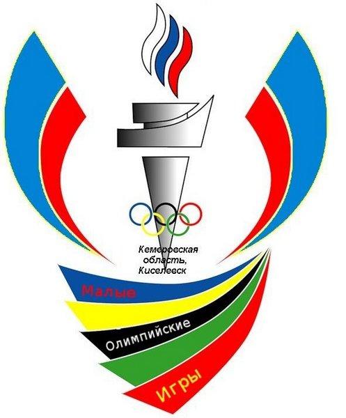 картинки спортивная эмблема