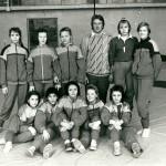 """Команда """"Киселевчанка"""" 1993-2002 гг."""