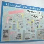 DSC_2727 (1)